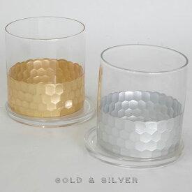 植木鉢 GOLD and SILVER CYLINDER【鉢/おしゃれ/ガラス/インテリア】