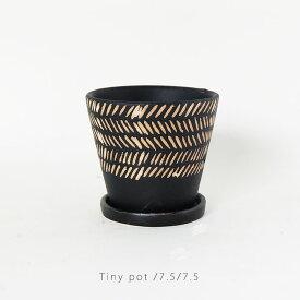 植木鉢 おしゃれ 陶器鉢 タイニーポット【セラミック/stem/植木鉢/ストーンウェア/セダム】