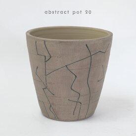 abstract pot 20【懸崖5号鉢用/プリミティブ/テラコッタ/かわいい/stem】