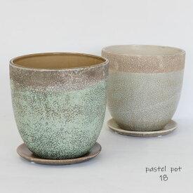 植木鉢 おしゃれ 陶器鉢 Pastel Pot 18【鉢/セラミック 鉢/インテリア/stem】