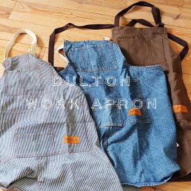 DULTON work apron【男性用/メンズ/ガーデニング/DIY/父の日】