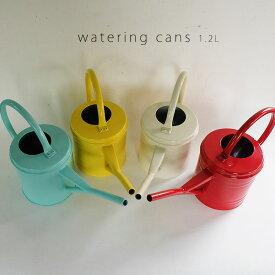 Watering Can ウォータリングカン1.2L【ガーデニング/ジョーロ/ジョウロ/おしゃれ/ブリキ/かわいい】