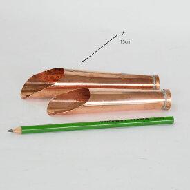 銅製の土入れ 大【土すくい/ツール/用具/シャベル/スコップ】