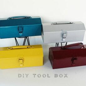 クラッシックツールボックス【リングスター/道具箱/工具箱/DIY】