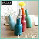 ボトル花瓶 6本セット【SERAX/インテリア/瓶/花瓶/一輪挿し/ギフト】