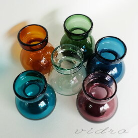 BULB VASE【フラワーベース/花瓶/一輪挿し/バルブベース/球根水栽培】