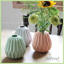 シエルラ【花瓶/フラワーベース/花器/陶器/おしゃれ/インテリア】