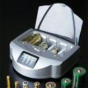 【あす楽対象商品!! 送料無料!!】乾電池充電器 - AZREX - マンガン電池・アルカリ電池他(全5種類)が再利用充電できる乾電池充電器「マルチチャージャー!!」大人気商品! 在庫残り僅か! 【消