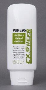 パーミングジャパンPURE95エクストラハーブコンディショナー250ml(アウトバス用)