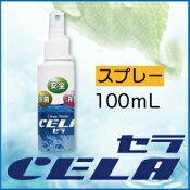 CELA(セラ)スプレータイプ100ml次亜塩素酸ナトリウム希塩酸