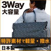 【ヤマト屋】3WAYコミューターメンズビジネスバッグ