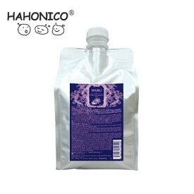 HAHONICO ハホニコ マイブ MAIBU ランブットトリートメントEx 1000g 詰替え
