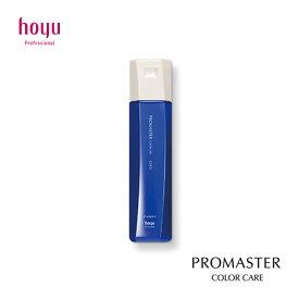 hoyu ホーユー プロマスター カラーケア クールシャンプー 200ml / PROMASTER COLOR CARE COOL SHAMPOO 200ml