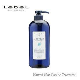 Lebel ルベル ナチュラルヘアソープ ウィズ CY サイプレス 720ml 植物由来 天然成分 髪 頭皮 ヘアケア フケ かゆみ 防止