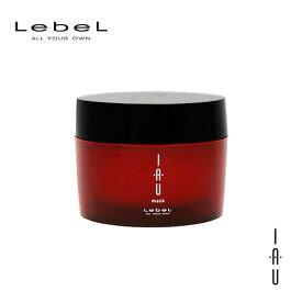 Lebel ルベル イオ マスク 170g ヘアマスク 集中トリートメント 激安 格安 トリートメント ヘアケア クチコミ サロン専売品 美容師愛用
