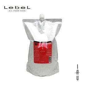 Lebel ルベル イオ クレンジング リラックスメント 2500ml 詰替え ヘアケア 人気 髪 サロン サロン専売 おすすめ 美髪 さらさら プレゼント シャンプー