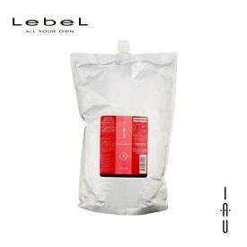 Lebel ルベル イオ クリーム シルキーリペア 2500ml 詰替え ヘアケア 人気 髪 サロン サロン専売 おすすめ 美髪 さらさら トリートメント