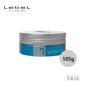 Lebel ルベル トリエオム ワックス ウォータリーム−ブ 7 105g