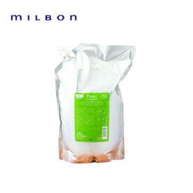 MILBON ミルボン フィエーリ トリートメント 1000g パック くせ毛用