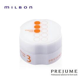 MILBON ミルボン プレジューム ワックス3 90g