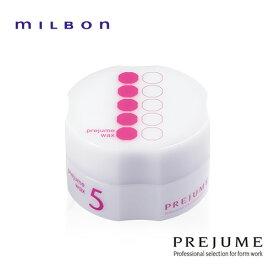 MILBON ミルボン プレジューム ワックス5 90g