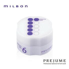 MILBON ミルボン プレジューム ワックス6 90g
