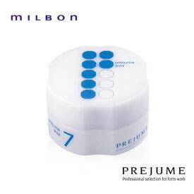 MILBON ミルボン プレジューム ワックス7 90g