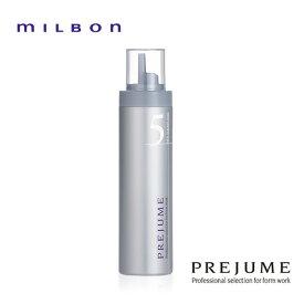 MILBON ミルボン プレジューム フロス 5 200g