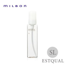 【期間限定特価】MILBON ミルボン ディーセス エストクアルSL洗い流さないトリートメント 120ml