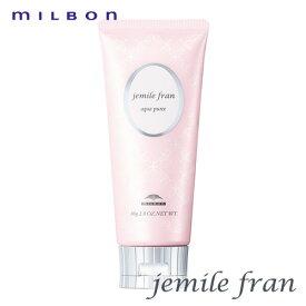 MILBON ミルボン ジェミールフラン アクアピュレ 80g