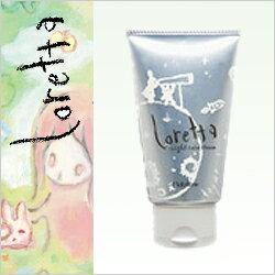 【あす楽対応】Moltobene モルトベーネ ロレッタ ナイトケアクリーム 120g・Loretta Night Care Cream