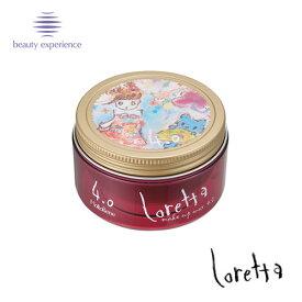 ビューティーエクスペリエンス ロレッタ メイクアップワックス 4.0 65g / Loretta Makeup Hair wax 4.0 65g(モルトベーネ)
