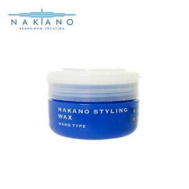 中野製薬 ナカノ nakano スタイリング ワックス 4 ハードタイプ 90g