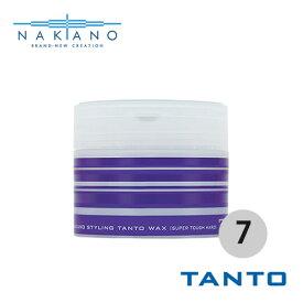 中野製薬 ナカノ nakano スタイリング タントN ワックス7 90g