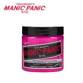 MANIC PANIC マニックパニック CottonCandyPink(コットンキャンディーピンク)118ml