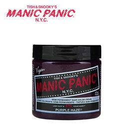MANIC PANIC マニックパニック PurpleHaze(パープルヘイズ)118ml