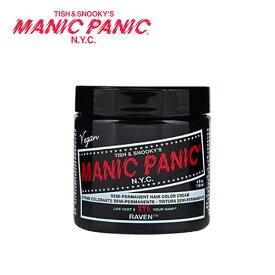 MANIC PANIC マニックパニック Raven(レイヴン)118ml