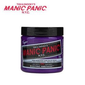 MANIC PANIC マニックパニック Electric Amethyst (エレクトリックアメジスト)118ml