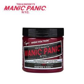 MANIC PANIC マニックパニック Vampire's Kiss(ヴァンパイアキッス)118ml