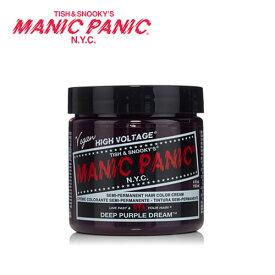 MANIC PANIC マニックパニック Deep Purple Dream(ディープパープルドリーム)118ml