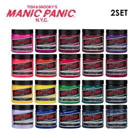 MANIC PANIC マニックパニック ヘアカラー 選べる2個セット!