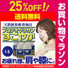 "Proteoglycan supplement / Capsule / Tablet / ""Proteoglycan SUKOYAKA"" [5 Set] [Mede in Japan]"