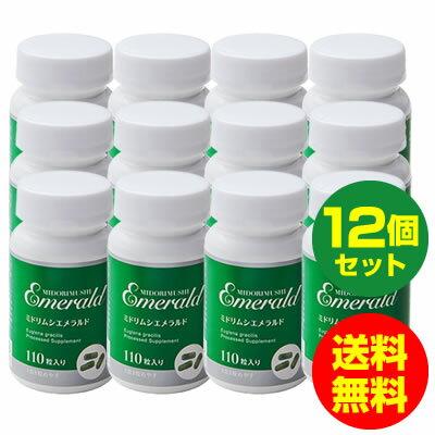 ミドリムシ エメラルド ユーグレナ サプリメント 乳酸菌/マキベリー/コエンザイムQ10/葉酸/パラミロン/置き換えダイエット/送料無料(110粒入り・約1ヶ月分)12個セット