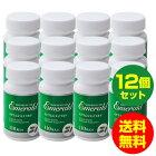 ミドリムシエメラルドユーグレナサプリメント乳酸菌/マキベリー/コエンザイムQ10/葉酸/パラミロン/置き換えダイエット/ミドリムシ/送料無料(110粒入り・約1ヶ月分)12個セット