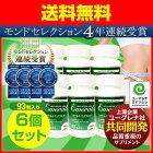 ミドリムシエメラルドユーグレナサプリメント乳酸菌/マキベリー/コエンザイムQ10/葉酸/パラミロン/置き換えダイエット/ミドリムシ/送料無料(110粒入り・約1ヶ月分)1個