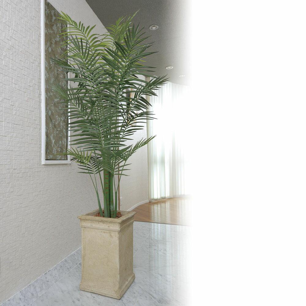 造花アート・観葉植物 トロピカルアレカパーム2.0 ※抗菌、消臭効果のある光触媒商品は開店・移転などのお祝いの贈り物、オフィス・店舗などのインテリアとしてオススメ【送料・立札orメッセージカード無料】