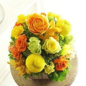 アレンジメントフラワーSサイズ Warm Impressed(黄色・オレンジ系)※デザイナーが手がけるお洒落な一品出産祝い 誕生祝い 妊娠 出産 誕生 出生 バースディ 贈り物 フラワーギフト プレゼン