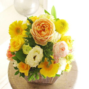 アレンジメントフラワーSサイズ Warm Impressed(黄色・オレンジ系)※デザイナーが手がけるお洒落な一品お見舞い 入院見舞い 快気祝い 退院祝い 贈り物 フラワーギフト プレゼント お祝い