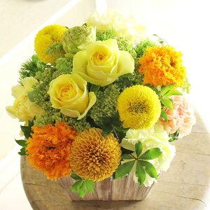 アレンジメントフラワーSサイズ Warm Impressed(黄色・オレンジ系)※デザイナーが手がけるお洒落な一品入籍祝い 結婚祝い 結婚周年祝い ブライダル ウェディング 贈り物 フラワーギフト プ