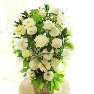 アレンジメントフラワー G&W Basket(グリーン・白系)※デザイナーが手がけるお洒落な一品お見舞い 入院見舞い 快気祝い 退院祝い 贈り物 フラワーギフト プレゼント お祝い お花 送料無料